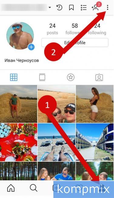 Как поменять язык в Instagram на телефоне - шаг 1