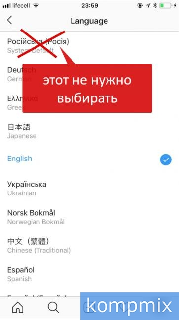 Меняем язык на iPhone - шаг 4