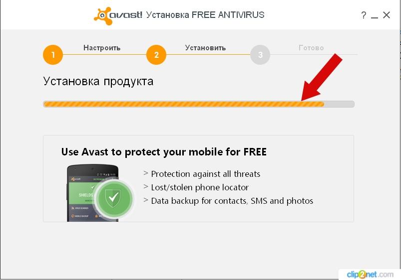 Как установить антивирус на компьютер