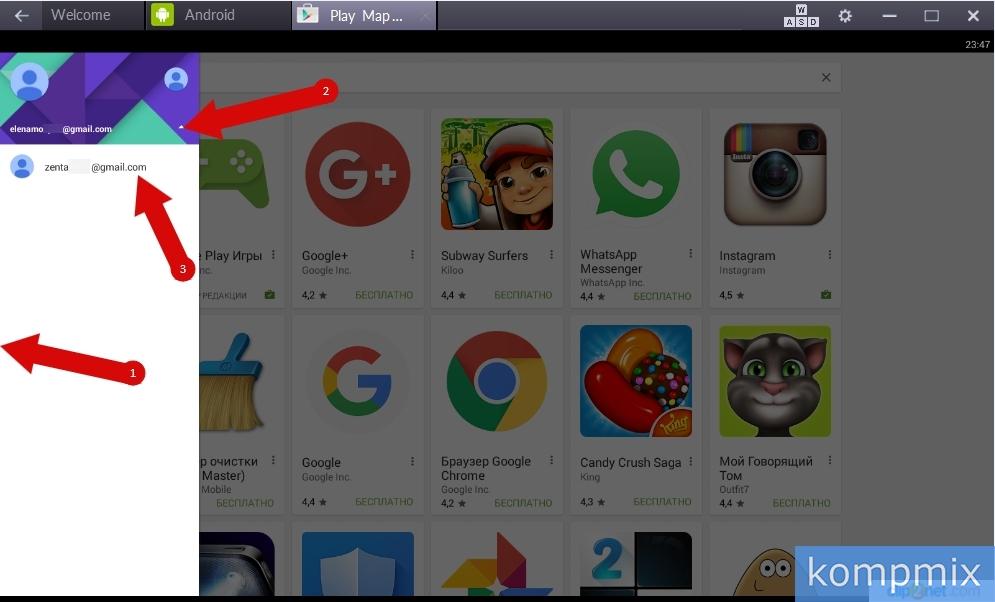 Как Поставить Google Play На Андроид
