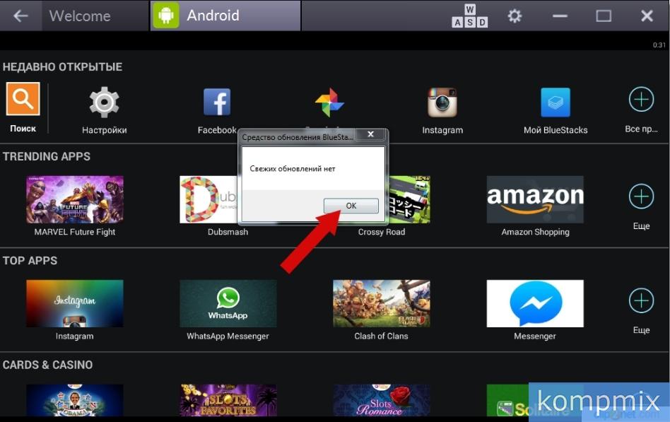Как Обновить Андроид До 4.2