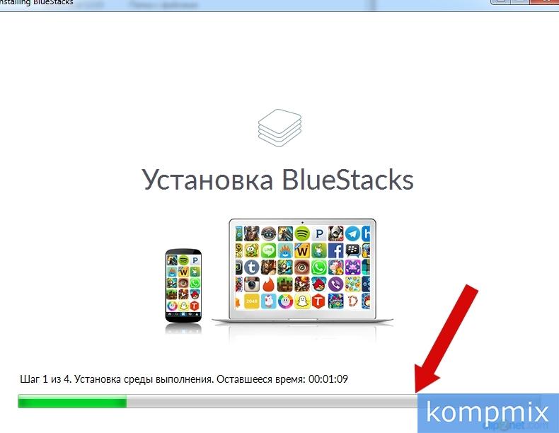 Как скачать и установить BlueStacks инструкция