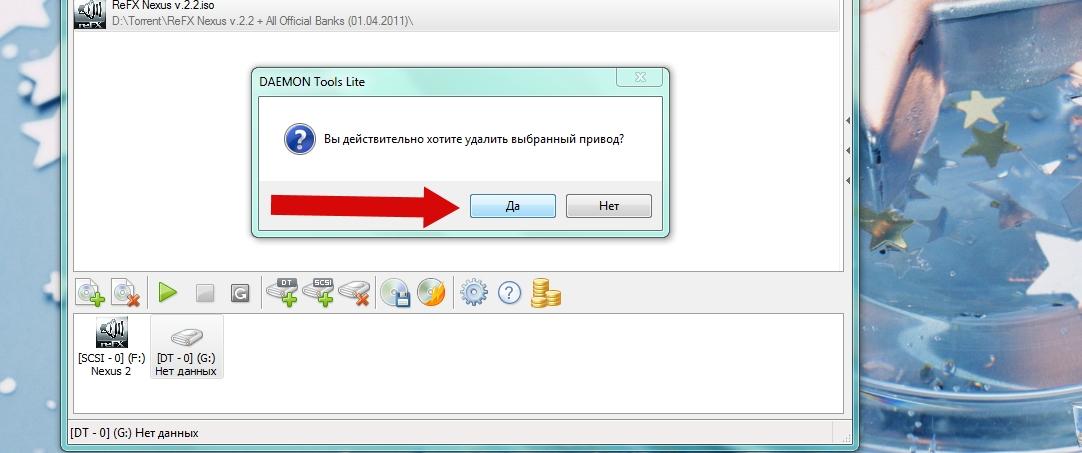 Как добавить или удалить виртуальный привод в Deamon tools