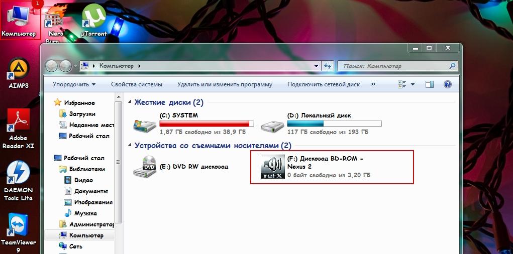 Как открыть iso образ в Daemon Tools пошаговая инструкция