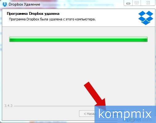 Как удалить программу Dropbox пошаговая инструкция