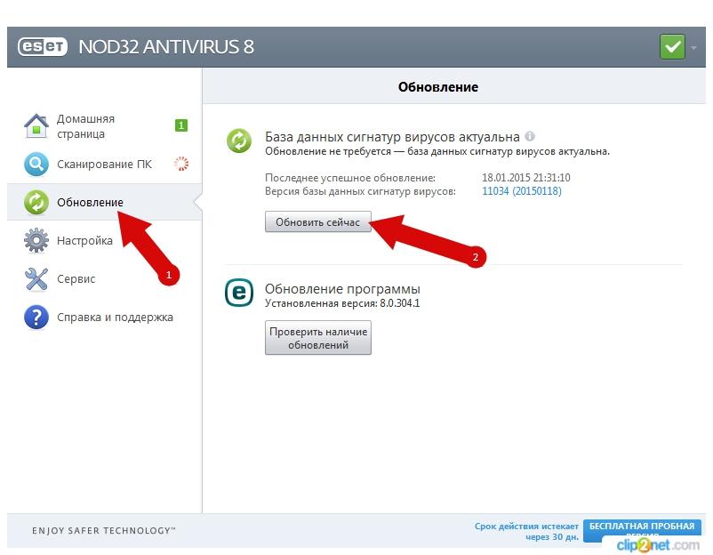 Как обновить базу данных сигнатур в ESET NOD32