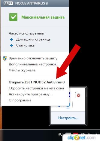 Как включить игровой режим в NOD32 пошаговая инструкция