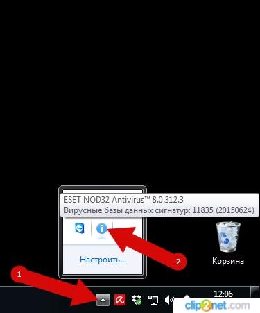 Как запустить быстрое сканирование в ESET NOD32
