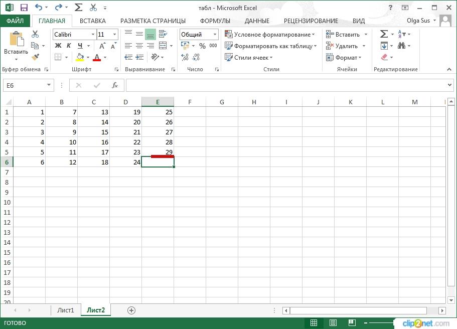 Как отменить действие в Microsoft Excel 2013 пошаговая инструкция