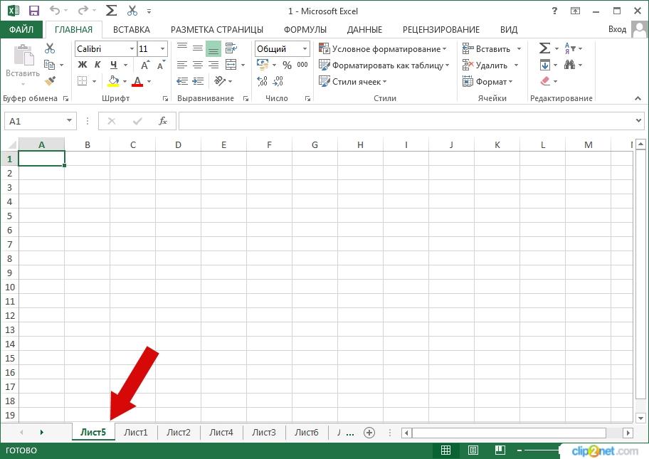 Как перемещать листы в Excel 2013 пошаговая инструкция
