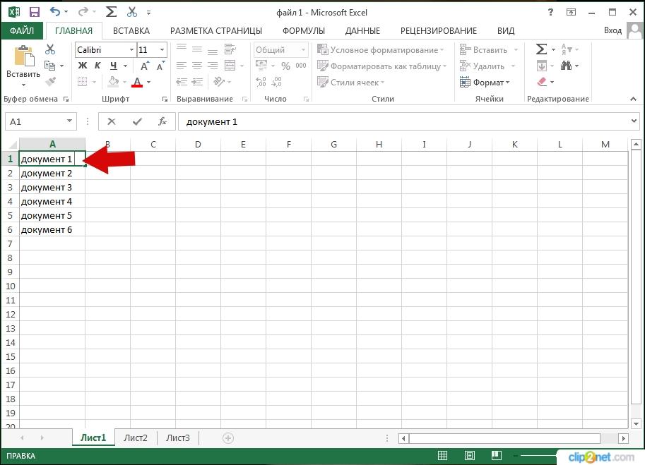 Как редактировать содержимое ячейки в Excel 2013 пошаговая инструкция
