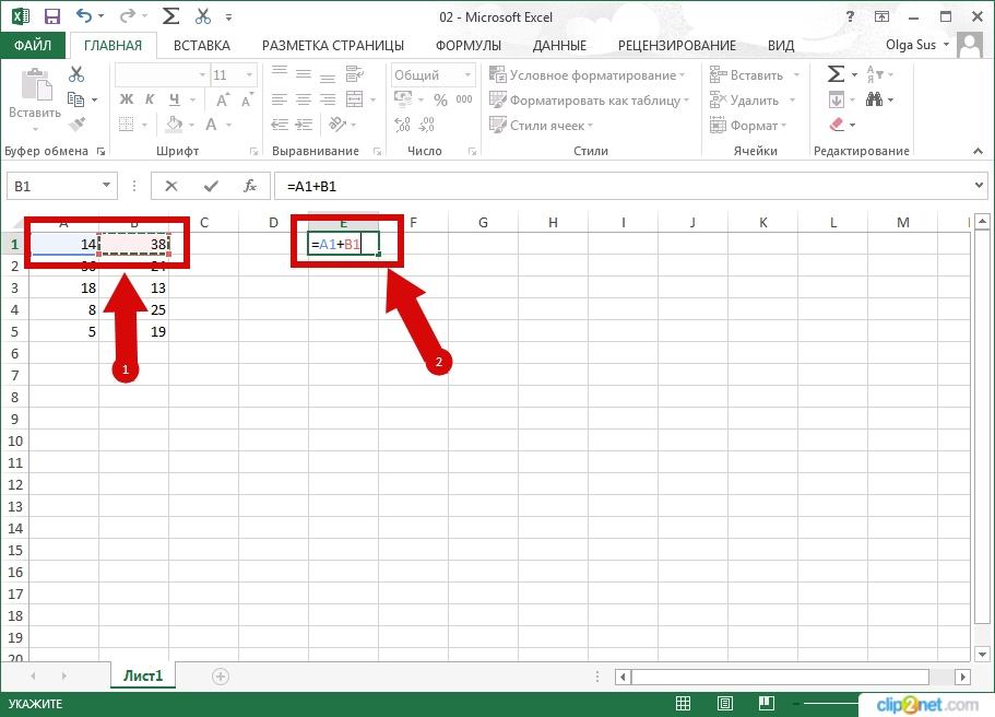 Как создать формулу Excel 2013 пошаговая инструкция