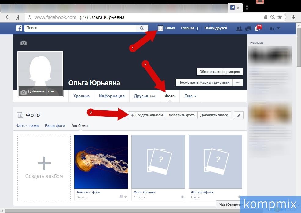 Как добавить фото в Facebook пошаговая инструкция