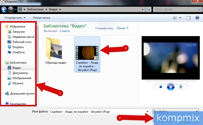 как создать свое видео с фотографий