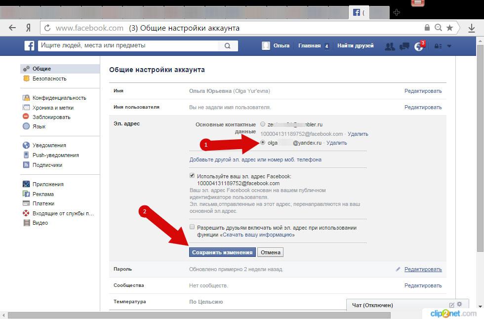 Как сделать электронную почту в фейсбуке