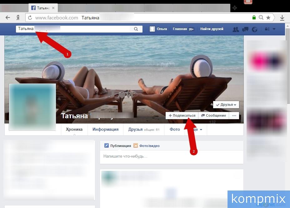 Как подписаться на страницу в Facebook инструкция
