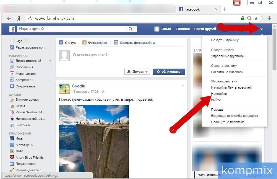 Как поменять язык интерфейса Facebook инструкция
