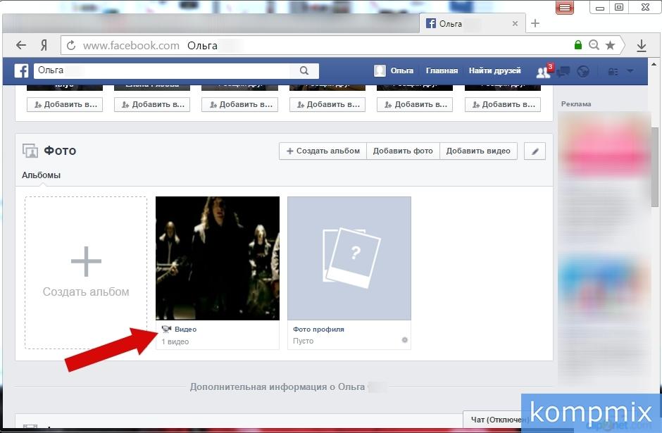 Как редактировать описание к видео в Facebook инструкция