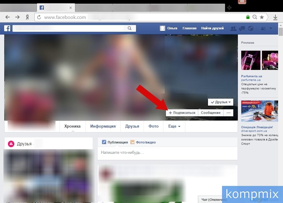 Как скрыть посты друга в Facebook инструкция