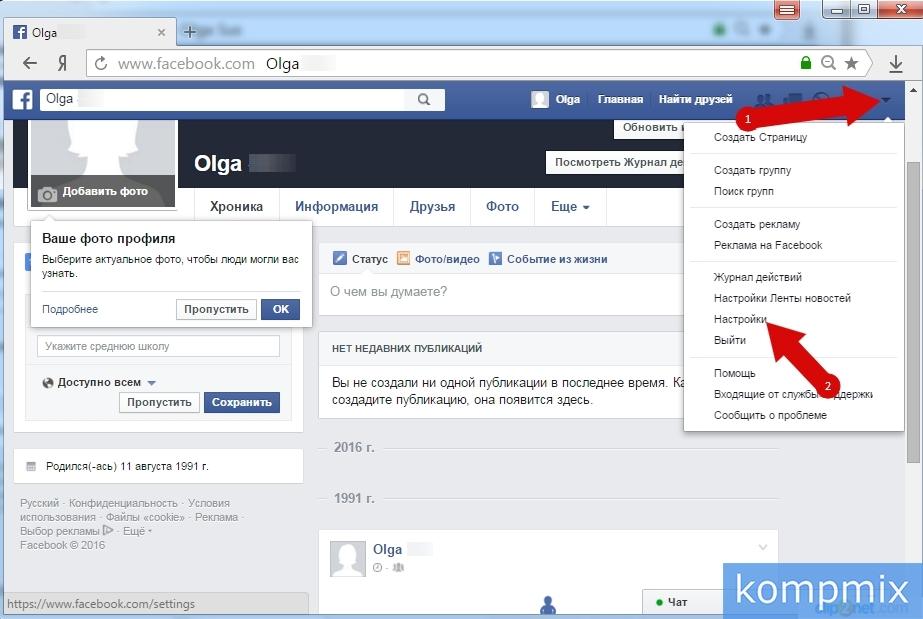 Как удалить аккаунт в Facebook инструкция