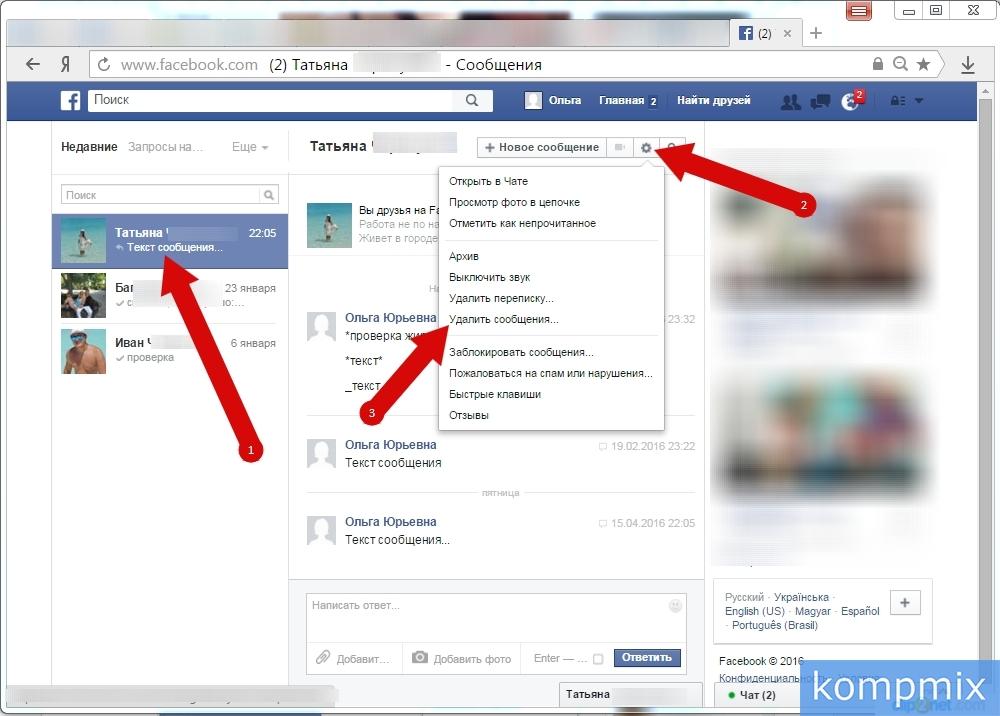 Скачать Одноклассники на компьютер Windows 7, 8 и 10