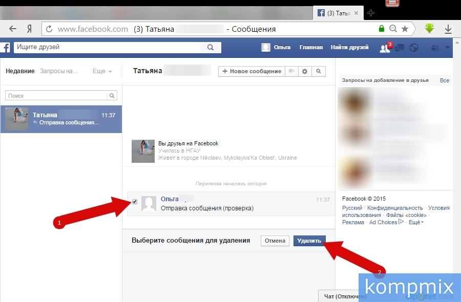 Фрилансер Мария Гайдук (продвижение в социальных сетях