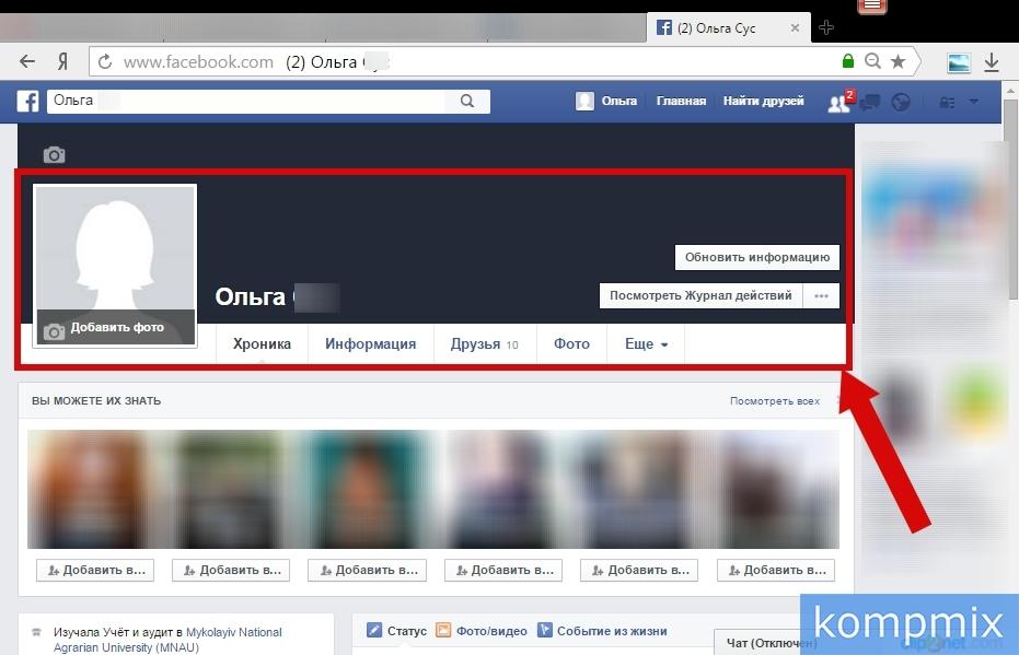 Как выйти или войти в Facebook инструкция с фото