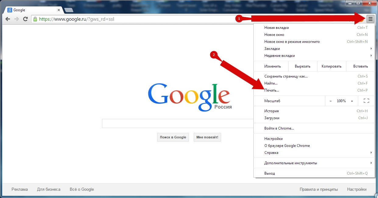 Как распечатать веб-страницу в Гугл Хроме пошаговая инструкция