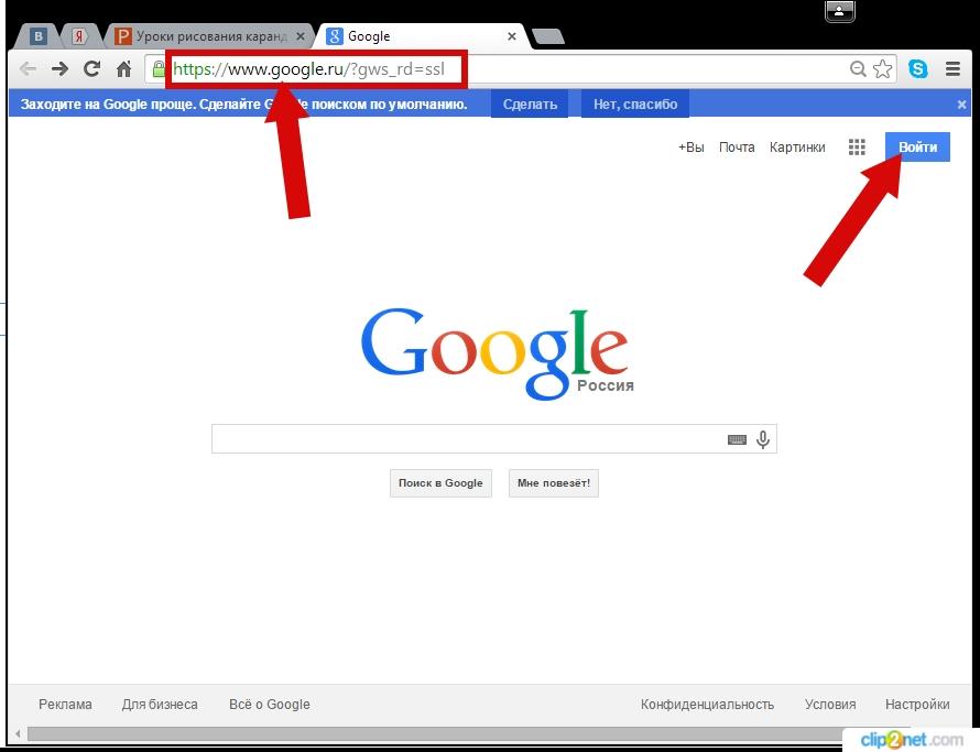 как зарегистрировать в гугле - фото 11