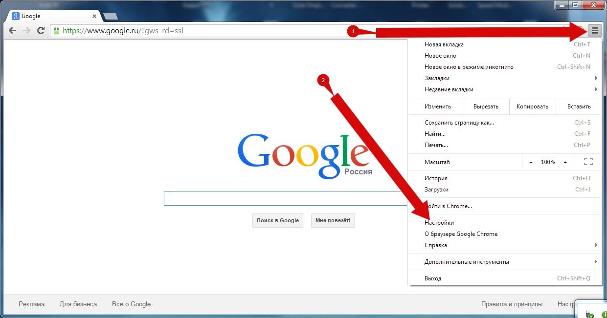 Как в Гугл Хроме отключить показ картинок пошаговая интсрукция