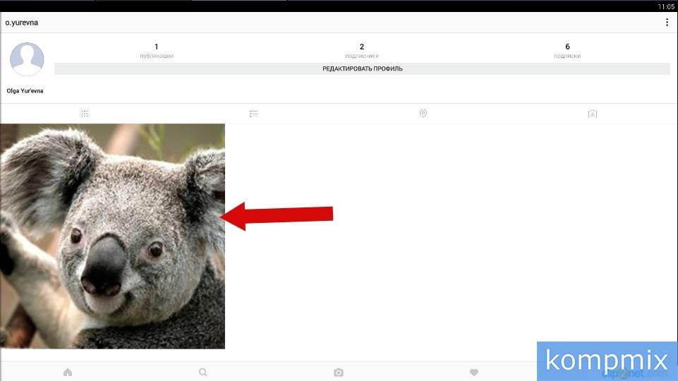 Как добавить место в Instagram пошаговая инструкция