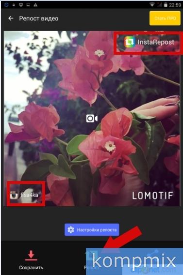 Как сделать репост фото и видео в Instagram инструкция