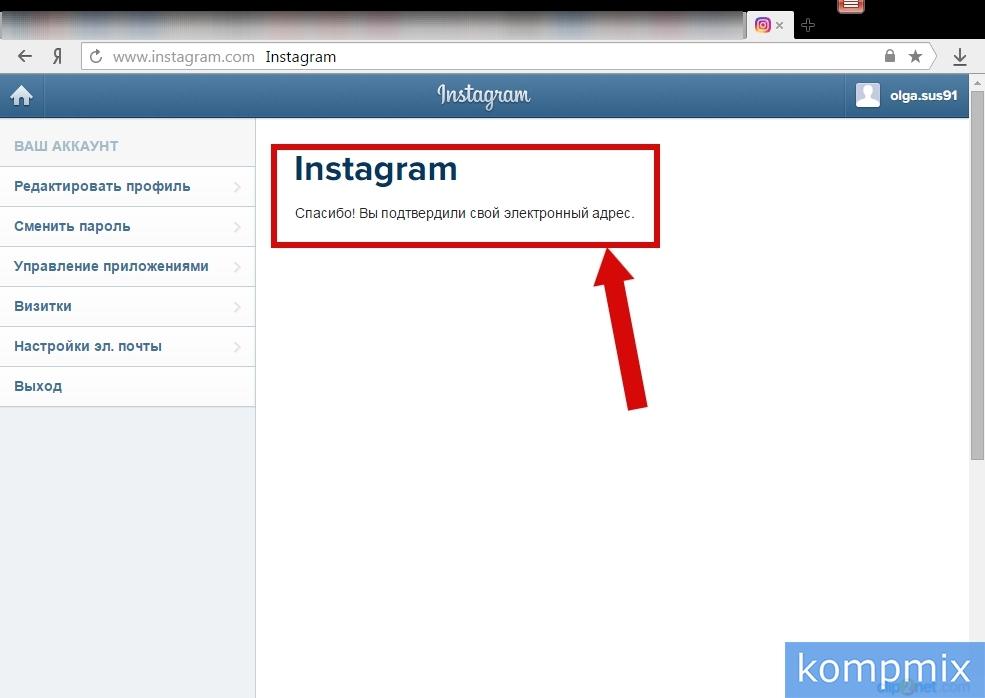 Как зарегистрироваться в Instagram с компьютера