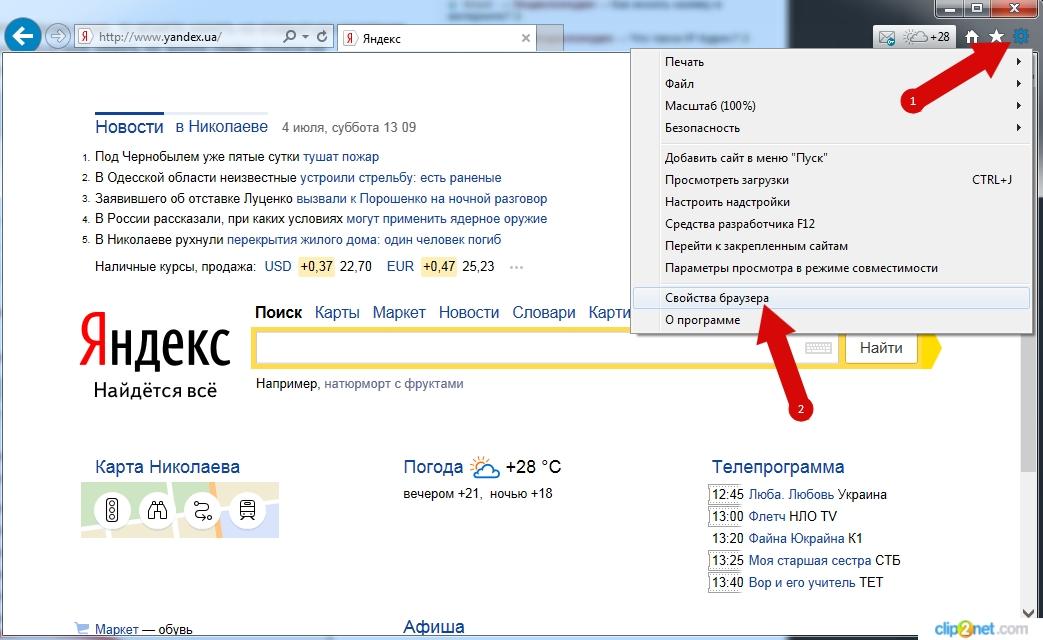 Как очистить кэш в Internet Explorer 11 пошаговая инструкция