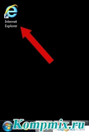 Как очистить куки в Internet Explorer 11 пошаговая инструкция