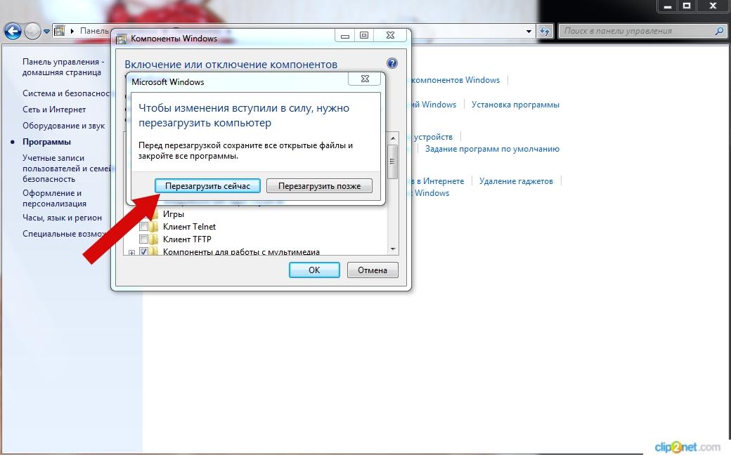 Как отключить Internet Explorer пошаговая инструкция