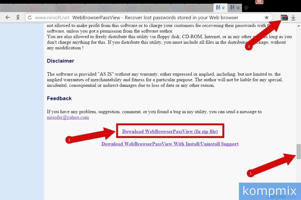 Как просмотреть сохраненные пароли в Internet Explorer 11