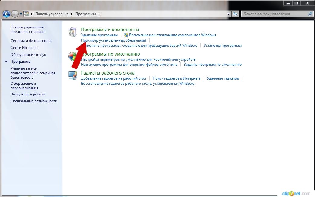 Как удалить обновление Internet Explorer пошаговая инструкция