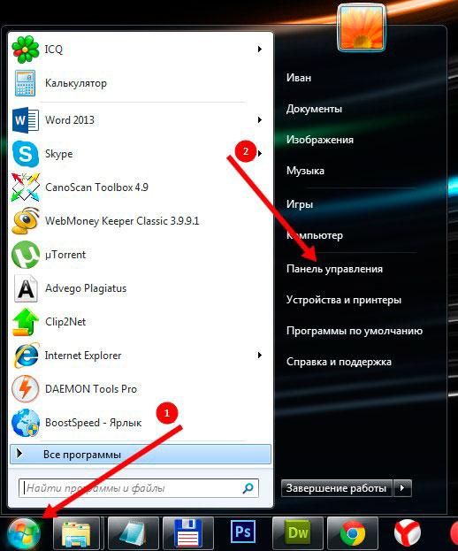 Как удалить скайп с компьютера пошаговая инструкция