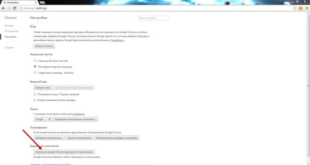 Как сделать гугл хром браузером по умолчанию пошаговая инструцкия