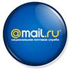 Как настроить автоответчик в почте Mail.ru пошаговая инструкция