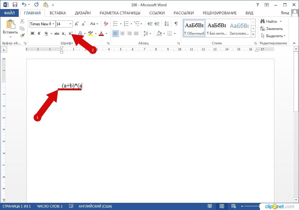 Как сделать содержание (оглавление) в Word 2010
