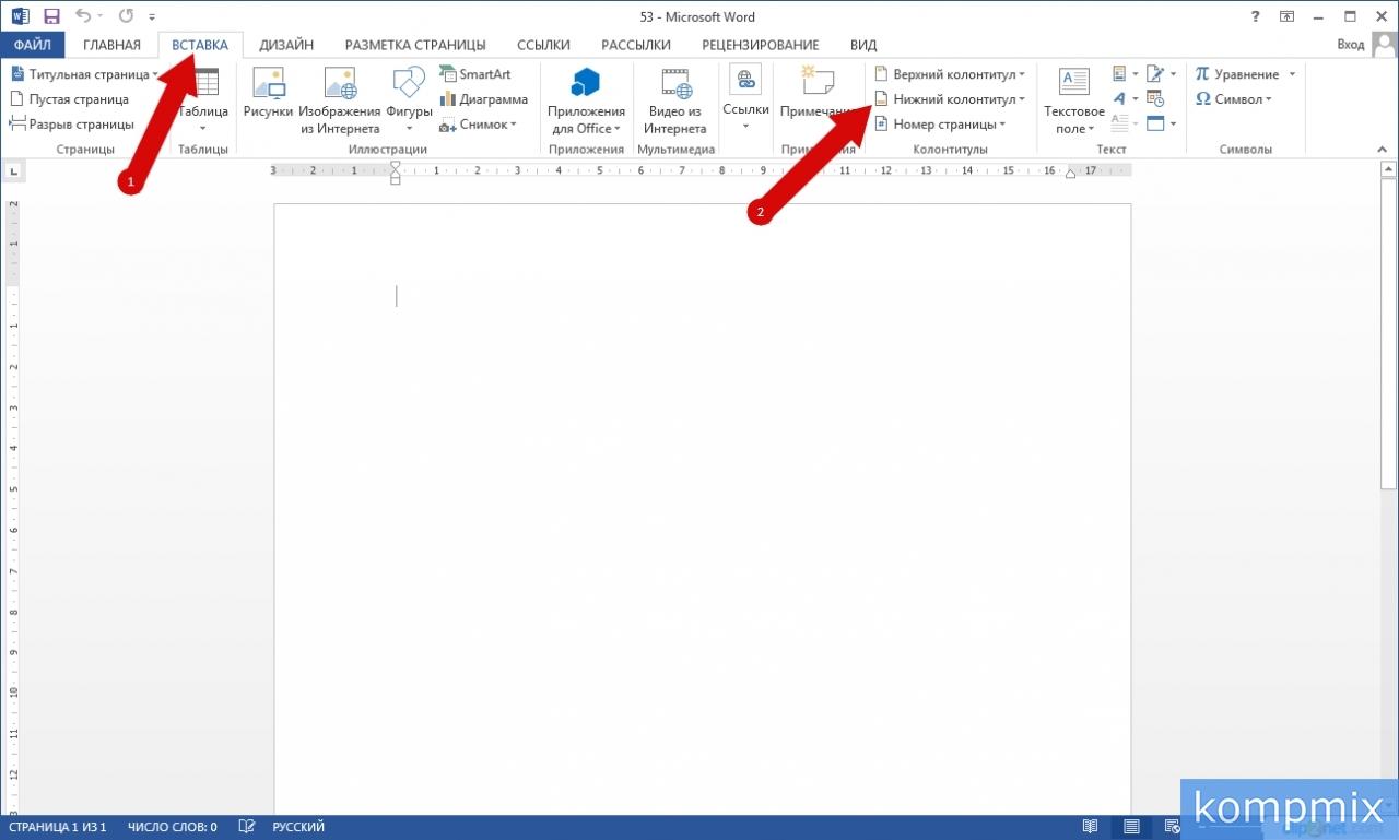 Как сделать в ворде удалить одну страницу