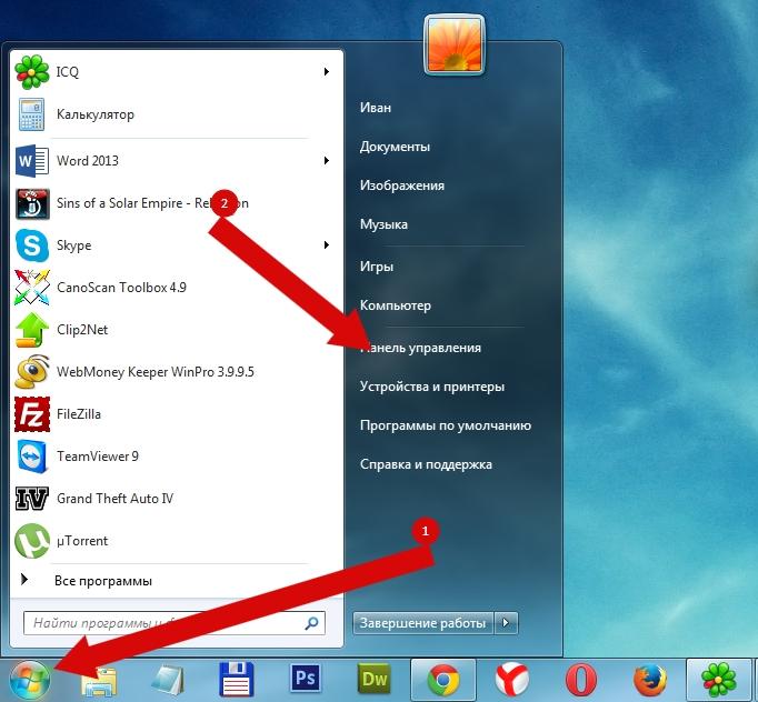 Как полностью удалить браузер Mozilla Firefox пошаговая инструкция