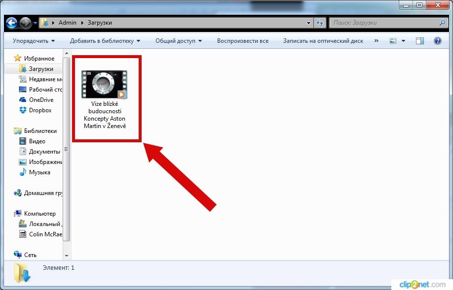 Как скачать видео из Интернета с помощью Mozilla Firefox