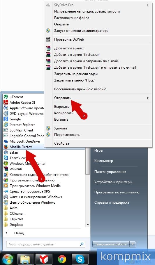 Как установить ярлык Mozilla Firefox на рабочий стол инструкция