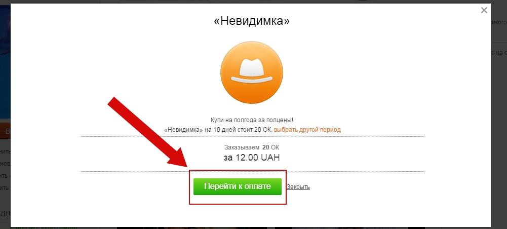 Русские прокси для софт для сео