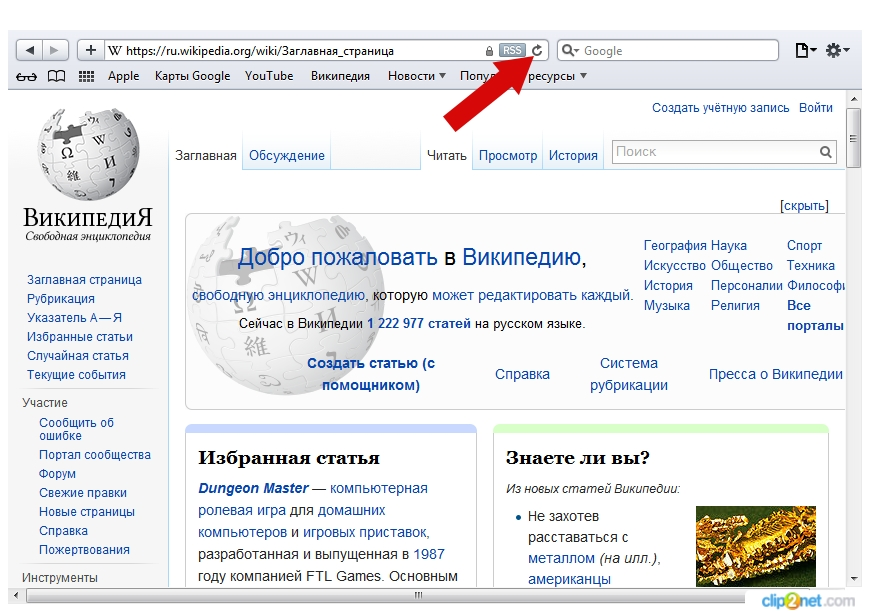 обновление браузера Safari - фото 4