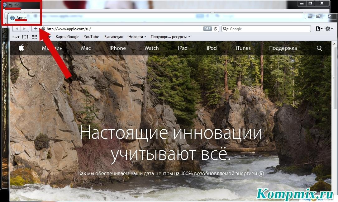 Как открыть новое окно в Safari инструкция с фото