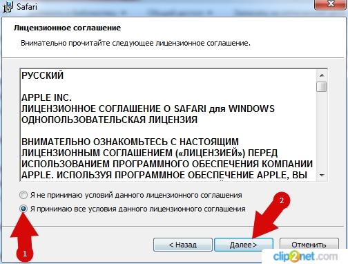 Как скачать и установить браузер Safari инструкция